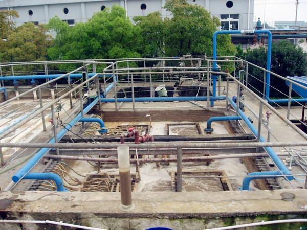 造纸污水处理系统