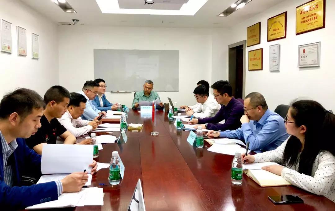 四川省水污染治理服务协会召开第一届第七次会议