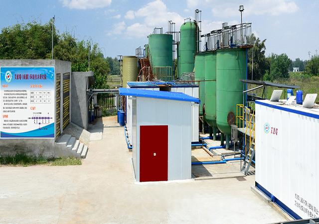 四川某医药废水处理厂提标改造项目