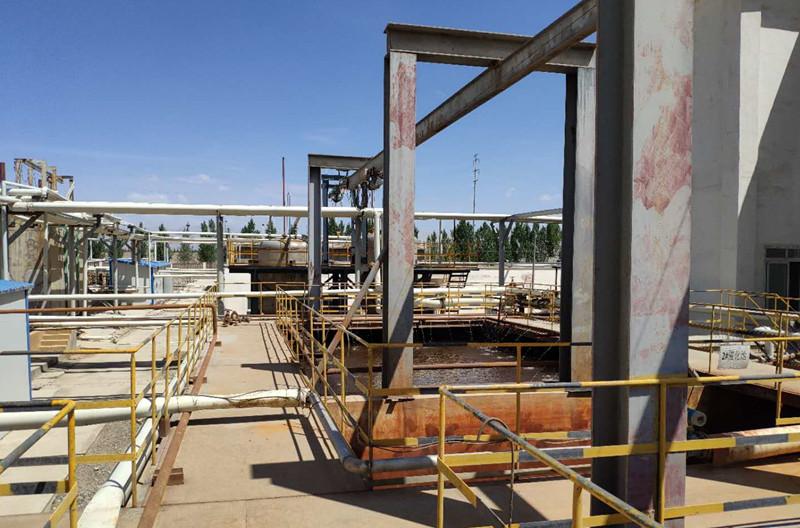 新疆石油化工园区污水处理项目