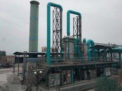垃圾渗滤液湿式催化氧化设备