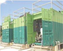 垃圾渗滤液应急处理方法