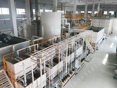 垃圾渗滤液处理设备生物除臭氧高级氧化法