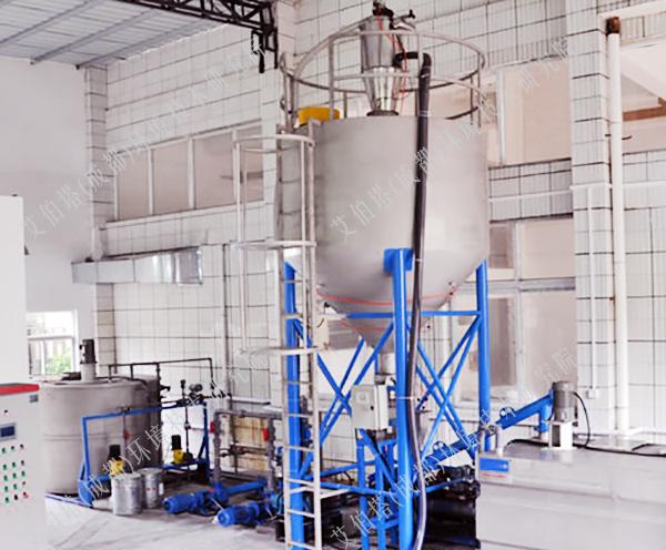 一体化活性炭投加装置