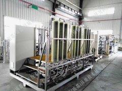 移动式垃圾渗滤液处理设备