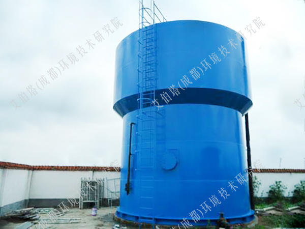 磷酸铵生产污水处理设备