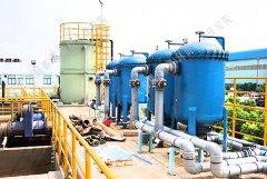 高盐废水处理设备