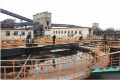 垃圾渗滤液处理工程提标改造