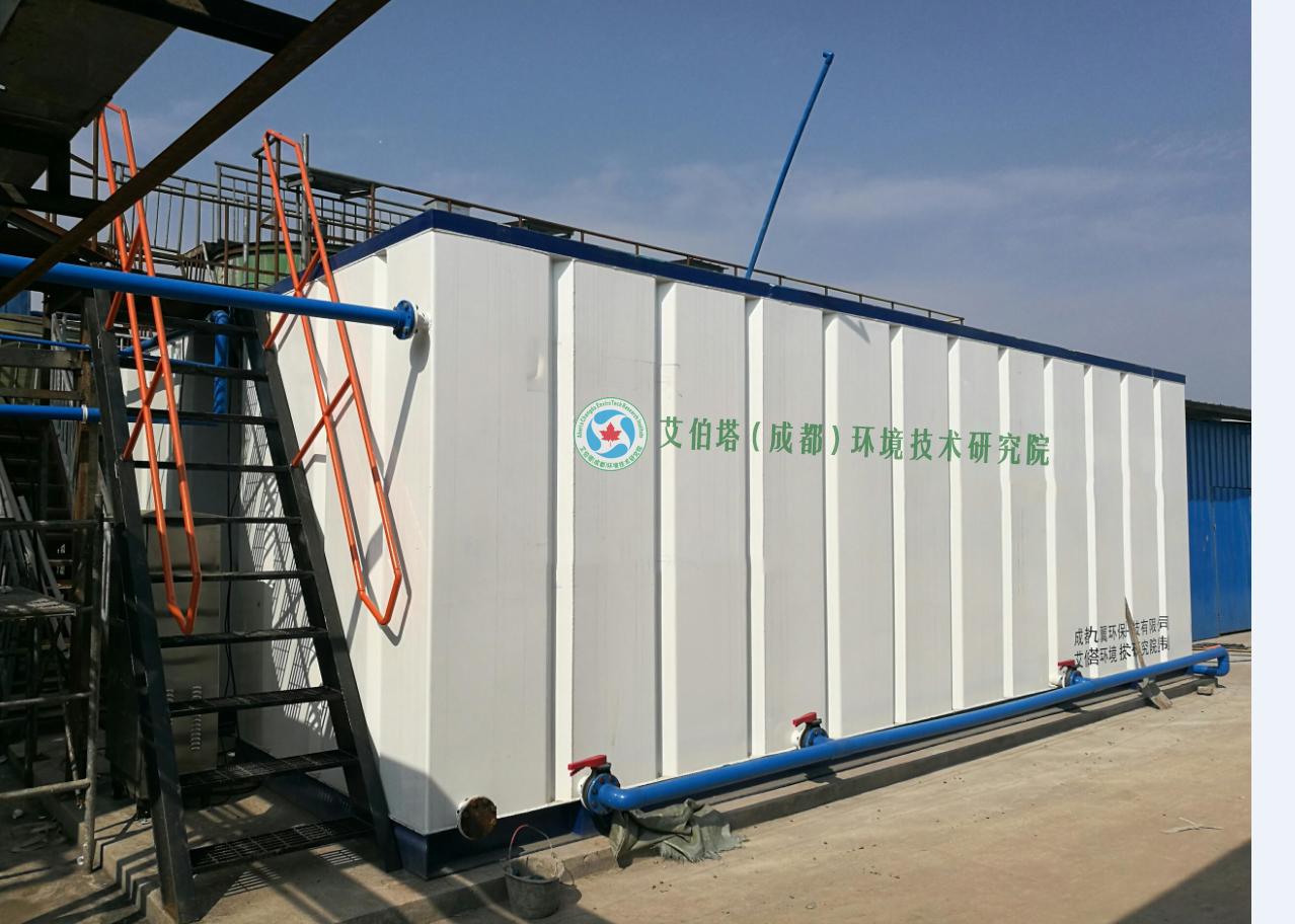 四川城市污水处理厂提标改造项目