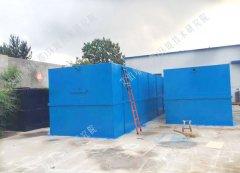 新疆皮革废水一体化水处理设备处理工艺