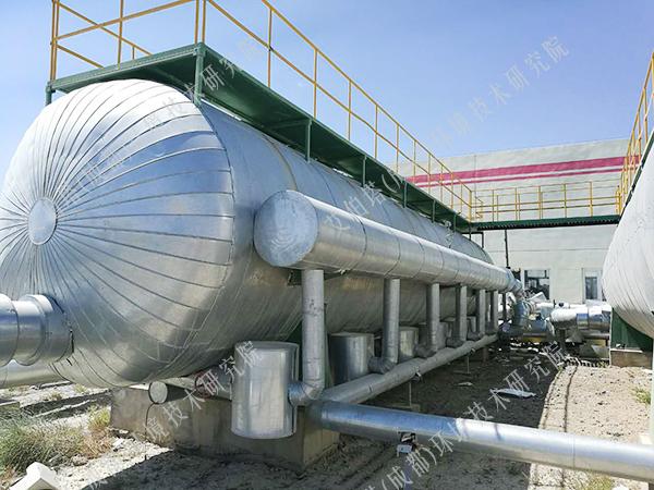 低温氧化法治理油砂尾矿项目