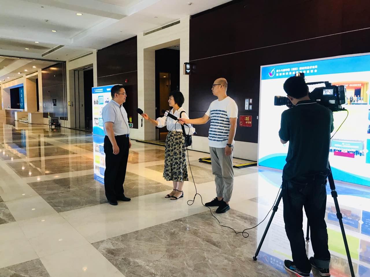 张克江博士受邀参加18届中国(淄博)新材料技术论坛