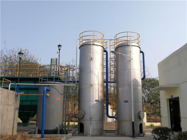 高COD化工废水处理技术