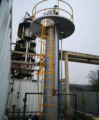 全量化垃圾渗滤液处理设备